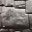 Martin-Chambi-Piedra-de-los-Doce-Angulos-Cusco-1930