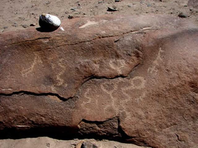 petroglifos_de_san_francisco_de_miculla_17