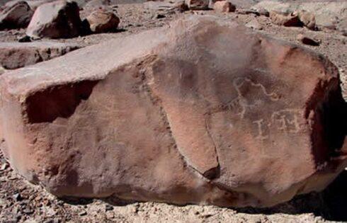 petroglifos_de_san_francisco_de_miculla_74