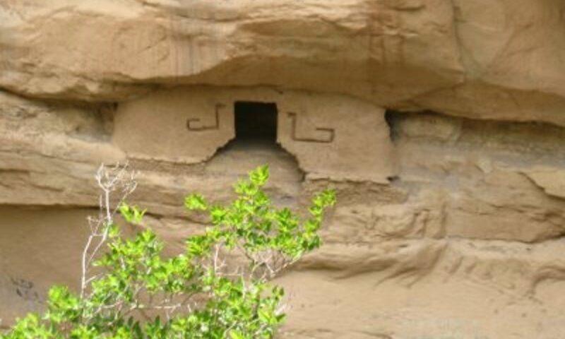 Complejo Arqueológico de Chipuric